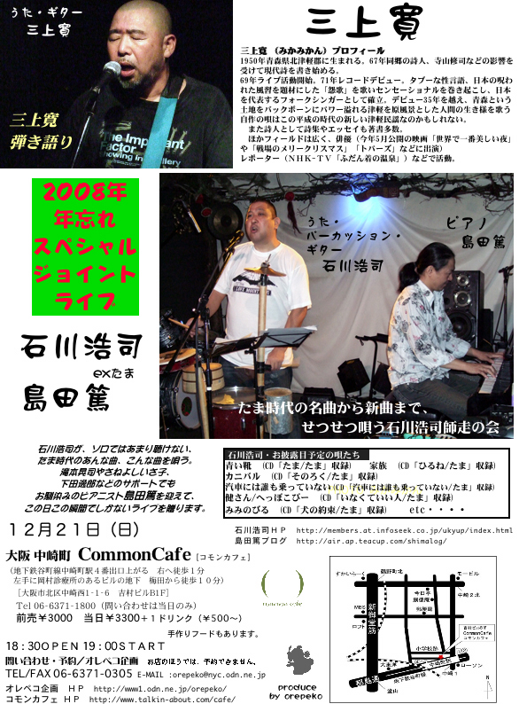 20081219-08.12.21A.jpg