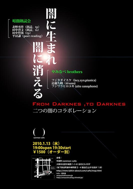20100111-20100117.jpg