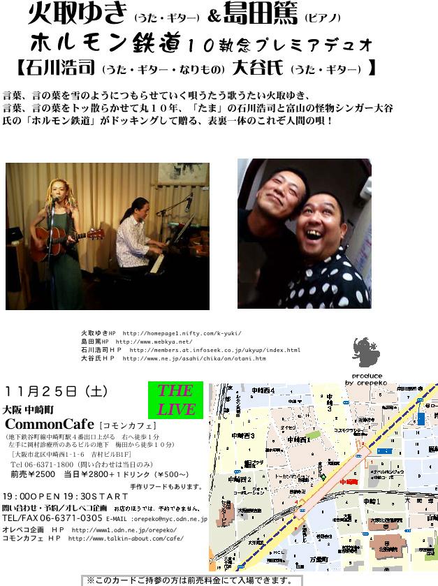 20061119-06.11.25.jpg