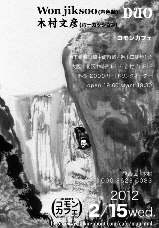 20120214-120215.jpg
