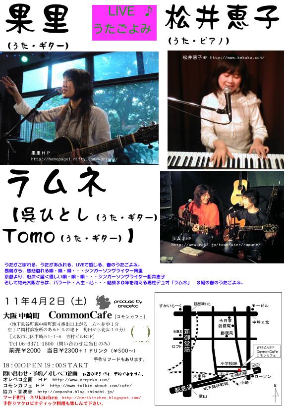 20110328-11.4.2.jpg