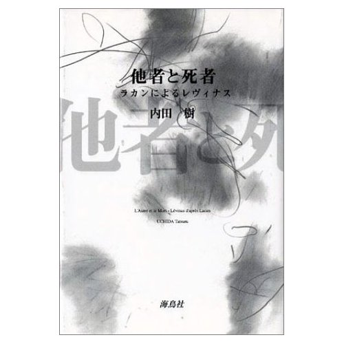 20110305-tashatoshisha.jpg