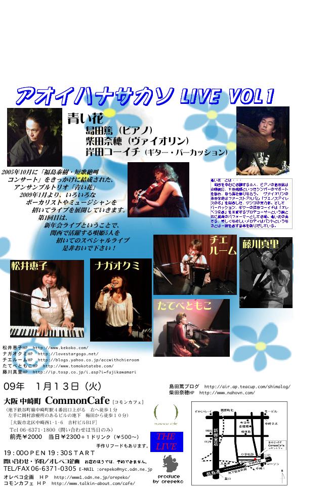 20090112-09.1.13-2.jpg